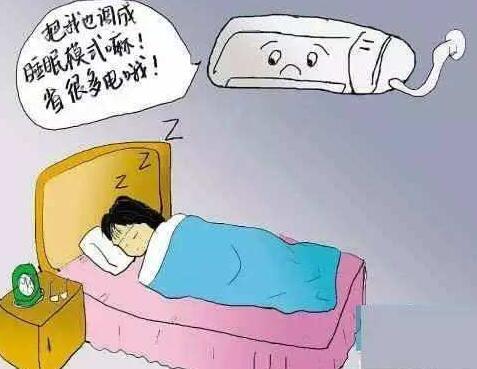 使用空调的注意事项