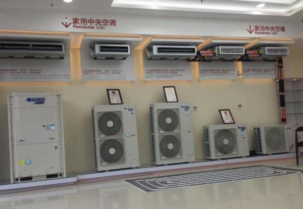 家用中央空调耗电多吗