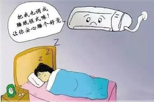 晚上睡觉空调开多少度