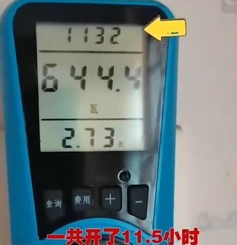 空调开一晚上要用多少度电